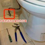 洗水塔工具